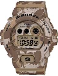 Наручные часы Casio GD-X6900MC-5E