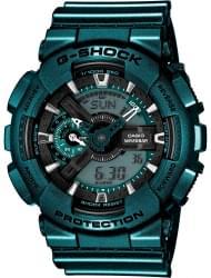 Наручные часы Casio GA-110NM-3A