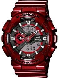 Наручные часы Casio GA-110NM-4A
