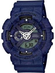 Наручные часы Casio GA-110HT-2A