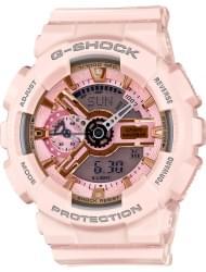 Наручные часы Casio GMA-S110MP-4A1