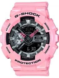 Наручные часы Casio GMA-S110MP-4A2