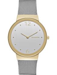 Наручные часы Skagen SKW2381