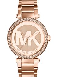 Наручные часы Michael Kors MK5865