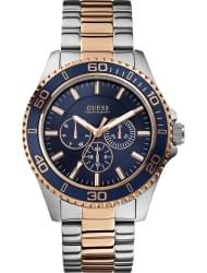 Наручные часы Guess W0172G3