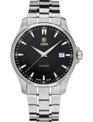Наручные часы Cover 137.01