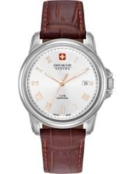 Наручные часы Swiss Military Hanowa 06-4259.04.001.05
