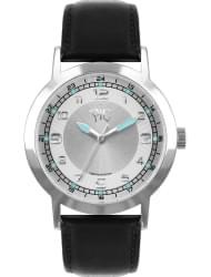 Наручные часы РФС P1060301-16SG