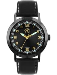 Наручные часы РФС P1060341-16BG