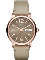 Наручные часы Marc Jacobs MBM1385