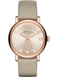 Наручные часы Marc Jacobs MBM1400