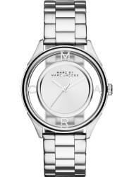 Наручные часы Marc Jacobs MBM3412