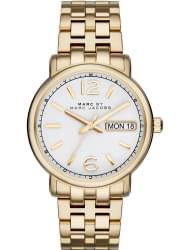 Наручные часы Marc Jacobs MBM8647