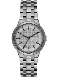 Наручные часы DKNY NY2384