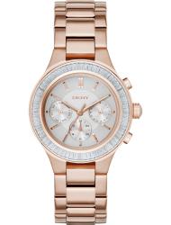 Наручные часы DKNY NY2396