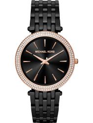 Наручные часы Michael Kors MK3407