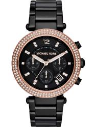 Наручные часы Michael Kors MK5885