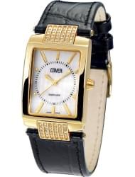 Наручные часы Cover 102.06