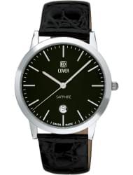 Наручные часы Cover 123.10