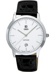 Наручные часы Cover 123.11