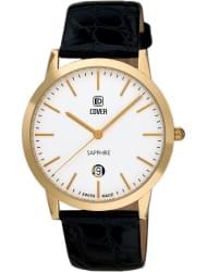 Наручные часы Cover 123.15