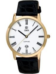 Наручные часы Cover 123.17