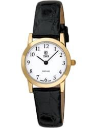 Наручные часы Cover 125.18