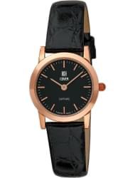 Наручные часы Cover 125.30
