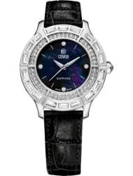 Наручные часы Cover 139.01