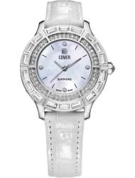 Наручные часы Cover 139.02
