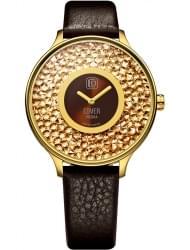 Наручные часы Cover 158.06