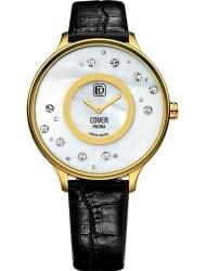 Наручные часы Cover 158.09