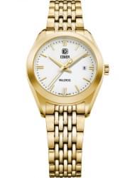 Наручные часы Cover 163.05