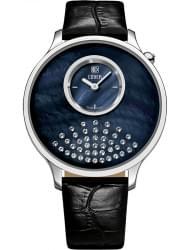 Наручные часы Cover 169.04