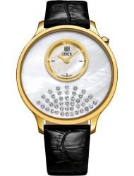 Наручные часы Cover 169.06