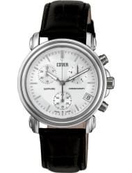 Наручные часы Cover 61.01