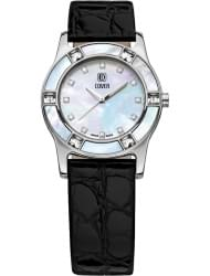 Наручные часы Cover 99.06