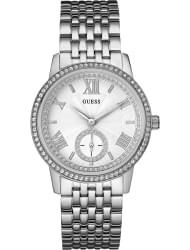 Наручные часы Guess W0573L1