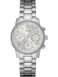 Наручные часы Guess W0623L1