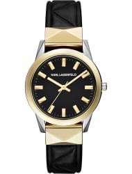 Наручные часы Karl Lagerfeld KL3802