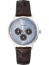 Наручные часы Guess W0496G2