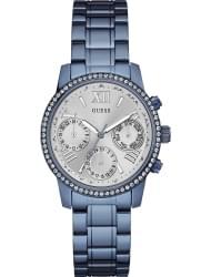 Наручные часы Guess W0623L4