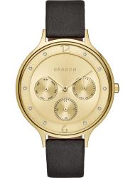 Наручные часы Skagen SKW2393