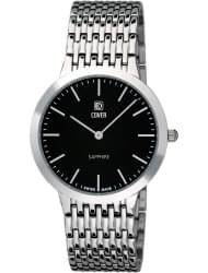 Наручные часы Cover 124.01