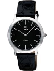 Наручные часы Cover 124.10
