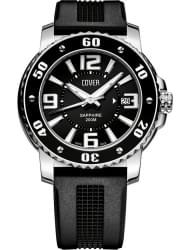 Наручные часы Cover 145.03