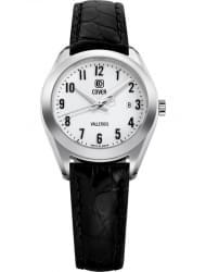 Наручные часы Cover 163.08