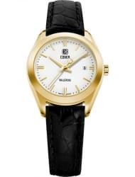 Наручные часы Cover 163.09