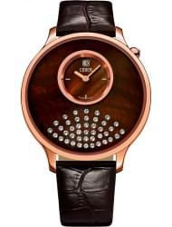 Наручные часы Cover 169.07