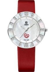 Наручные часы Cover 180.05